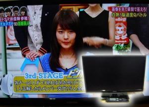 東芝液晶テレビ