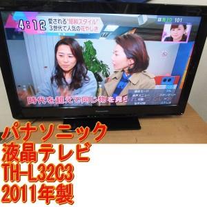 液晶テレビ、TH-L32C3